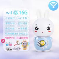故事机可充电下载0-3-6-9岁婴儿宝宝儿童小兔子早教机益智学习机
