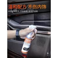 汽车内饰清洗剂免洗车顶棚座椅清洁强力去污室内皮革坐垫用品