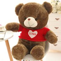 泰迪熊公仔情人��Y物毛�q玩具大�布娃娃毛�q抱抱熊圣�Q�女生日