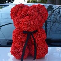 【品牌特惠】红玫瑰花小熊小熊送女朋友浪漫情人节创意生日礼物 25cm高贵红+ 原装礼盒+许愿灯 其它大小