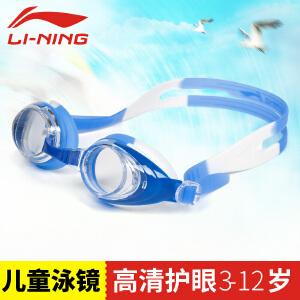 LI-NING/李宁游泳 3-12岁青少年儿童彩色时尚游泳镜 多色可选 防雾高清泳镜LSJK302