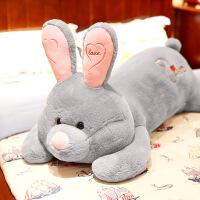 兔子毛绒玩具玩偶可爱床上抱枕公仔布娃娃六一儿童节生日礼物女孩