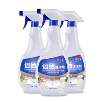 清洁剂清洗神器家用浴室卫生间地砖强力去污除垢