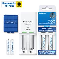 松下爱乐普五7号充电电池2槽2节充电器三洋eneloop可充5号电池