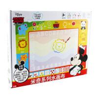 儿童水写画布宝宝魔法水画涂鸦毯1-3-6岁幼儿绘画玩具男孩儿童宝宝玩具 水画布