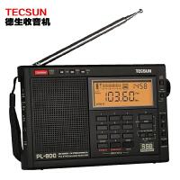 包邮!德生PL-600数字全波段立体声收音机 老人收音机 优于PL450 PL210 可接收VOA・BBC