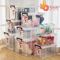 高透明塑料箱直上直下储物箱整理箱特大号衣服收纳箱储藏箱有盖厚 百居乐抗压箱