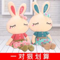 儿童节可爱兔子毛绒玩具女生小白兔布娃娃睡觉抱枕萌玩偶公仔女孩