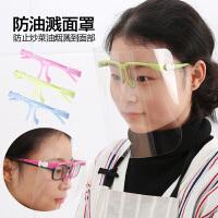 透明防油烟煮饭烧菜护脸面罩 厨房炒菜做饭防油溅防护面具