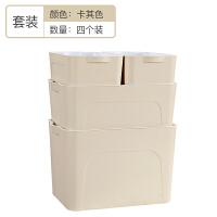 宿舍化妆品收纳盒桌面塑料整理箱收纳箱家用有盖储物箱大小号 4件套