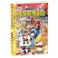 全新正版图书 赛尔号爆笑战神学院(8)-我们穿越了 猫先生绘 江苏凤凰美术出版社 9787558016288 蔚蓝书店