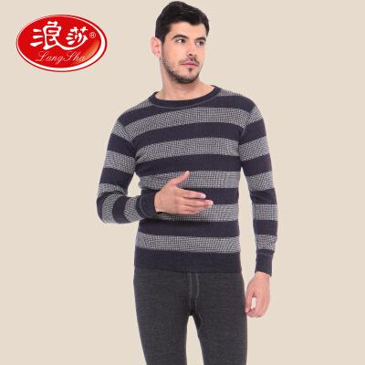 浪莎内衣男士条纹加厚加绒保暖内衣时尚保暖舒适内衣秋衣秋裤 浪莎正品,低价促销