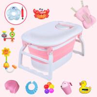【新品优选】婴儿洗澡盆折叠可游泳洗澡桶儿童家用大号新生儿坐躺宝宝浴盆加厚