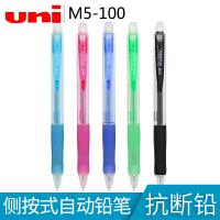 日本三菱自动铅笔M5-100活动铅笔 0.5mm(10支一盒)