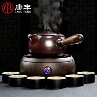 唐丰圆形陶瓷煮茶套装电热陶炉煮茶器过滤侧把烧茶壶家用普洱黑茶