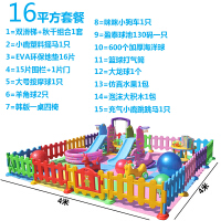 新款4S游乐区儿童游乐场组合滑梯淘气堡室内滑梯亲子游乐园模型 1