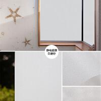3D免胶静电玻璃贴纸厨房移门阳台窗花纸透光不透明浴室窗户贴膜情人节礼物 乳白色 白磨砂JD 100x90cm