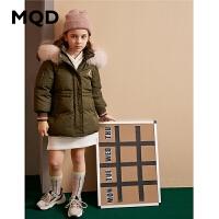 MQD童装女童大毛领羽绒服2019冬装新款儿童连帽中长款加厚羽绒服