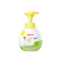 贝亲柚子抑菌泡泡洗手液350ml(20/20箱)