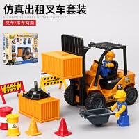仿真工程车玩具套装 男孩工程车模型儿童大号惯性叉车玩具车模型 叉车套装