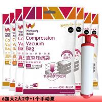 万波龙促销套装包邮!加厚11丝真空压缩袋 压缩收纳袋6加大2大2中+1个手动泵