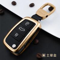 【品牌特惠】专用于18款奥迪钥匙包汽车A3用A4品折叠Q3款Q3金属A6L壳扣套男女