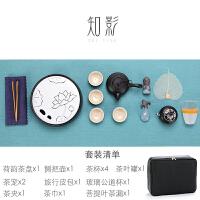 【优选】旅行茶具套装便携包日式黑陶一壶四杯茶盘功夫茶具礼品办公陶瓷