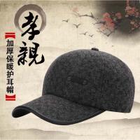 中老年人男士帽子男秋冬季老人毛呢鸭舌帽保暖护耳棒球帽户外运动