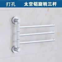 太空铝实心 置物架 浴室浴巾架 可旋转活动杆/活动挂架毛巾杆毛巾