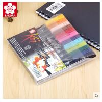 日本樱花水性马克笔软头12色套装画画套装成人绘画漫画手绘水彩笔XBR