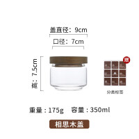 【新品热卖】储物罐北欧风玻璃食品收纳瓶子实木盖干果茶叶咖啡豆大容量密封罐