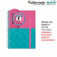 Foldermate/富美高 41525 前袋笔记本 A6尺寸学生粉蓝撞色摇滚香港日韩风格文具螺旋本线圈练习本记事日记