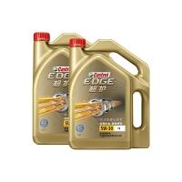 极护5w-30全机油4L2瓶装汽车进口机油润滑油