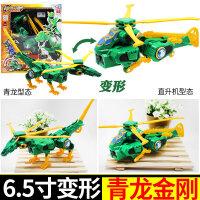 神兽金刚4玩具青龙再现麒麟儿童拼装套装神兽金刚6合体变形机器人