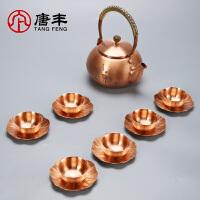 唐丰铜壶杯垫礼盒装家用烧水壶复古煮茶器老式提梁壶沏茶壶