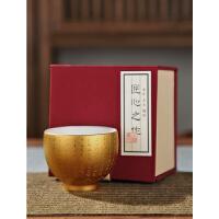 唐丰羊脂玉瓷鎏金杯礼盒装家用功夫茶主人杯单个刻字心经办公小杯