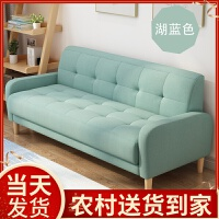 沙发小户型北欧卧室小沙发布艺服装店出租房简约迷你三人双人沙发