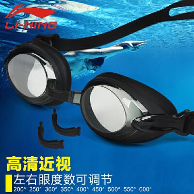 LI-NING/李宁游泳 左右眼不同度数泳镜可调配 男女通用高清游泳镜 防水防雾近视游泳眼镜LSJL622200.250.300.350.400.450.500.600.700可选