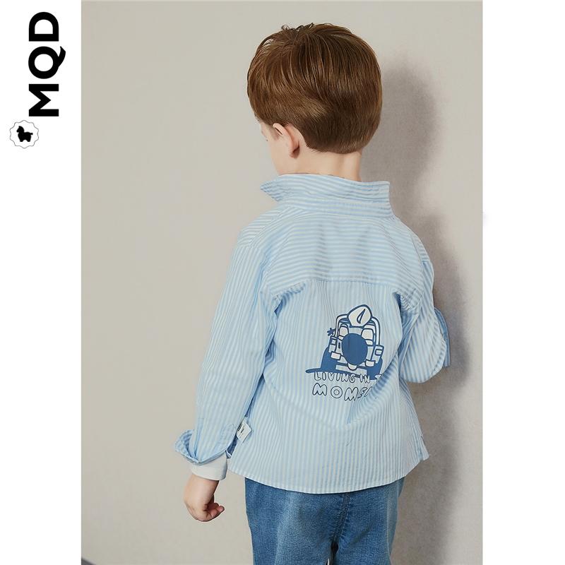 MQD童装小童条纹衬衫长款2019秋装新款宝宝儿童简约浅蓝色衬衣潮