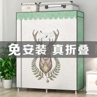 折叠衣柜简易布衣柜子家用女生卧室出租房用现代简约布衣柜挂衣橱