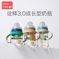 babycare3.0成�L奶瓶ppsu耐摔防��� 新生��壶�嘴奶瓶吸管大����