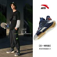 【王一博同款】安踏霸道3.0休闲鞋男女2021新款运动鞋112138081