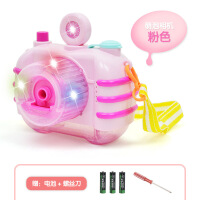 六一儿童节520海阳之星电动泡泡机儿童全自动吹泡泡相机玩具七彩灯光音乐不漏水520礼物(十五天左右发