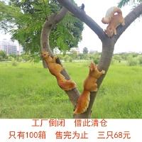 园林公园花园庭院装饰工艺品动物雕塑树脂仿真爬树三只小松鼠摆件抖音