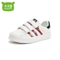 木木屋童鞋2021春季新款儿童板鞋小白鞋(26-37码)男童女童女童休闲舒适皮面2796