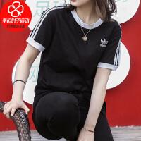 Adidas/阿迪达斯三叶草短袖女新款运动服休闲半袖上衣宽松舒适透气圆领T恤ED7482