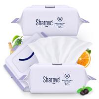 喜朗 婴儿手口湿巾80片 带盖 宝宝鳄梨柔棉湿纸巾