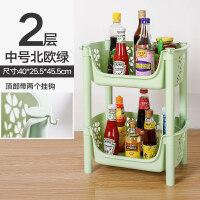 厨房收纳水果蔬菜置物架落地多层储物菜筐篮子用品用具小百货情人节礼物