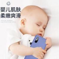 苹果x手机壳xr软壳iphone11Pro液态硅胶7/8plus全包6s网红iphonexr套xs纯色max防摔8P男6