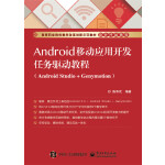 Android移���用�_�l任�镇��咏坛蹋�Android Studio + Genymotion)